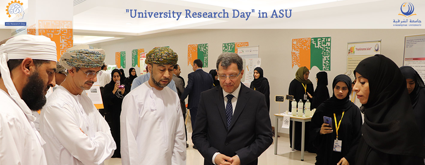 """""""University Research Day""""- in ASU"""